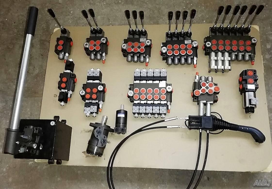 Хидравлични разпределители, джойстици, жила, мотори и ръчни помпи    Резервни части, консум..