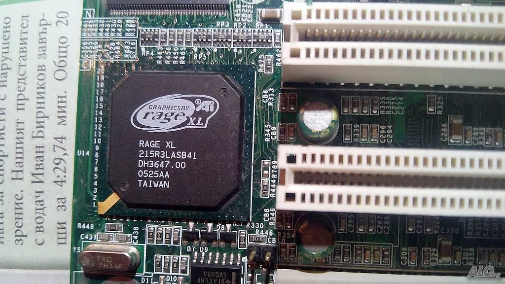 ARIMA MT100 WINDOWS 7 X64 DRIVER