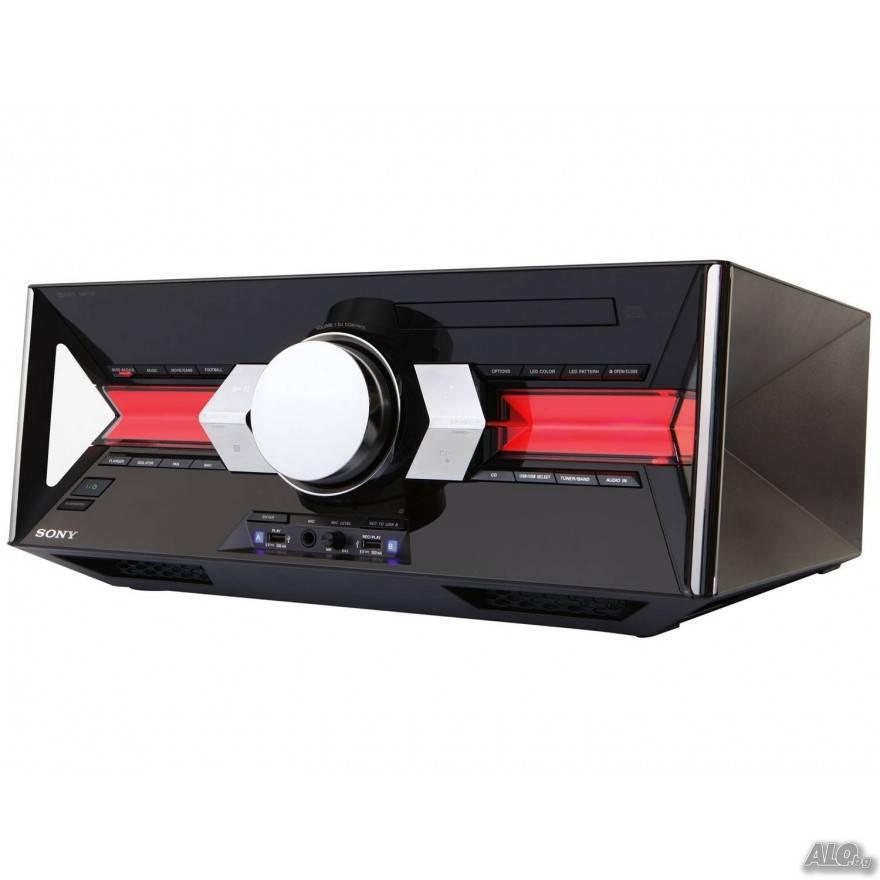 sistema audio btc 100 btc