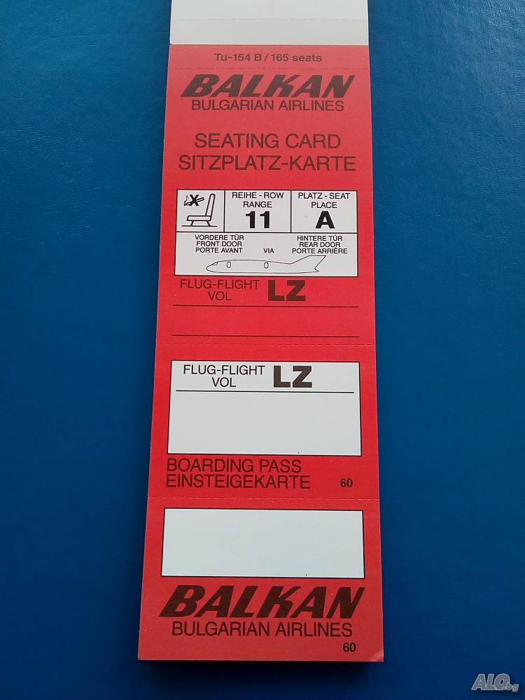 Bordna Karta Za Tu 154 B 165 Mesta Aviokompaniya Balkan Kraya Na