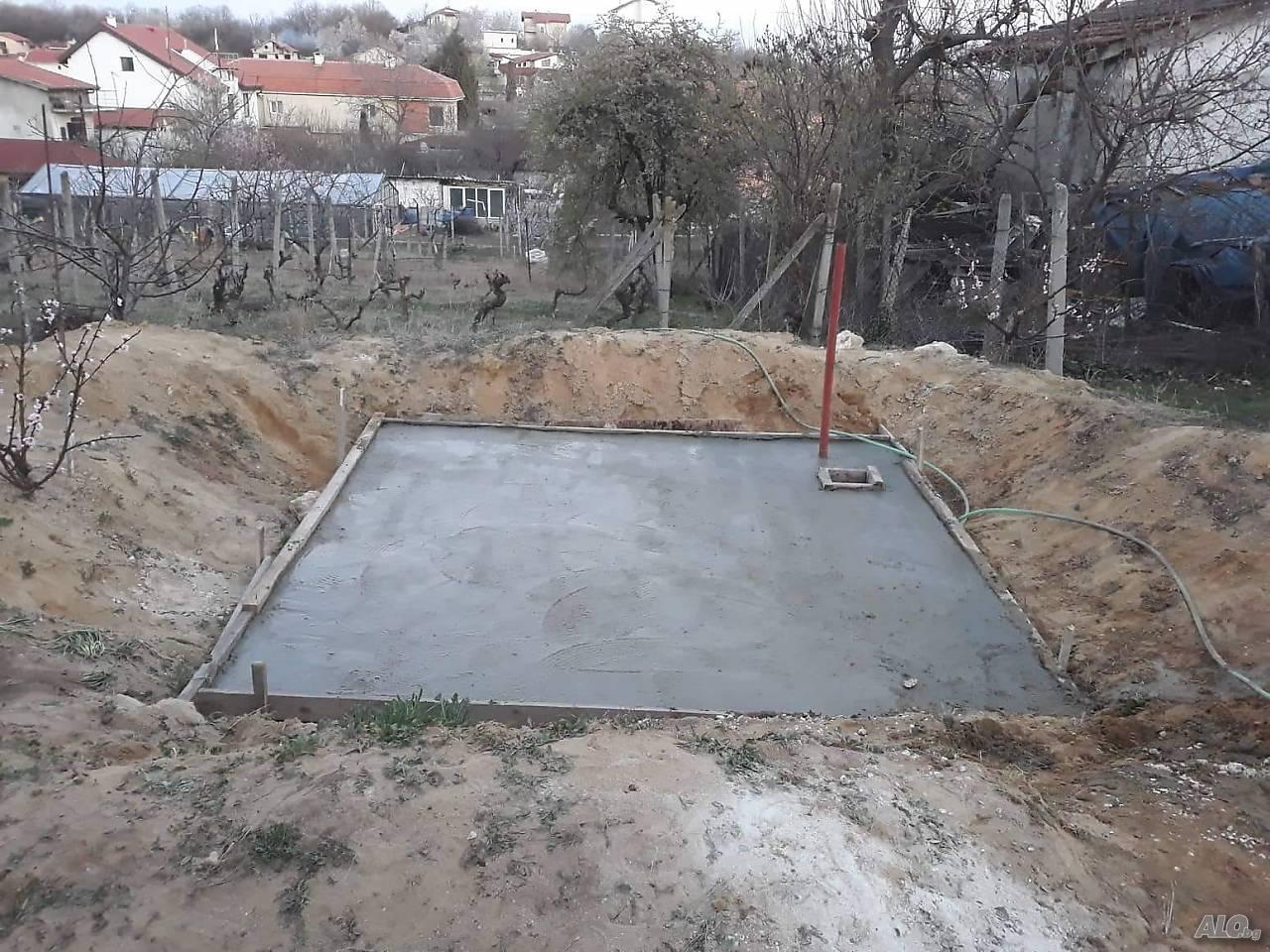 Подложен бетон нии бетона в москве