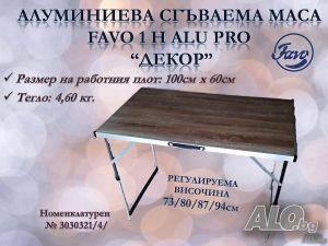 ac82d7e5155 Сгъваема маса с регулируема височина и плот ДЕКОР FAVO Пикник Кетъринг  Търговия Продажби