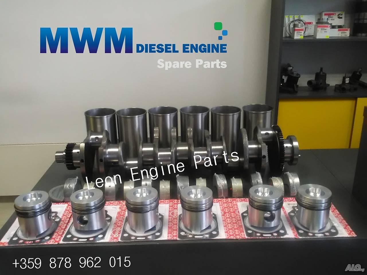 MWM двигатели резервни части на части | Генератори | гр