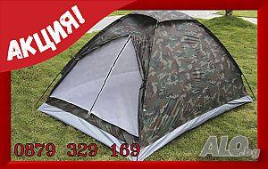 dd07b7e3c1f 4-местна нова камуфлажна Палатка за четирима непромукаема