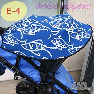 f5a9e828128 Сенник за детска количка - еднолицев