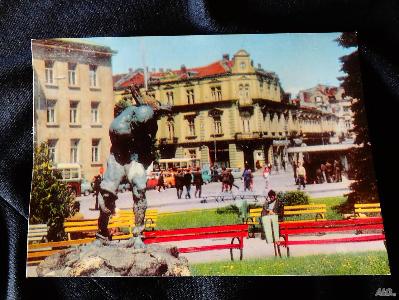 Poshenska Karta Ruse Filateliya Gr Razgrad Stara Ne