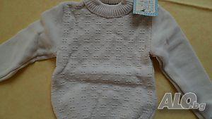 b8b9b456312 плетени дрехи - цена, обяви