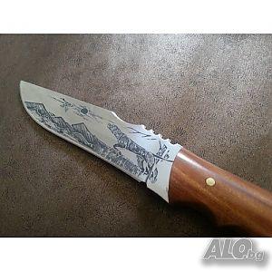 9cd480f5b7b Ловен нож с инкрустиран ловец/Черното слънце/ -130 x 256