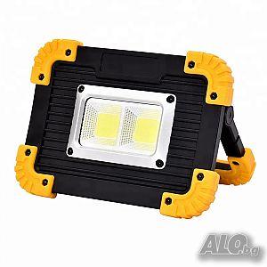 53838059d20 мултифункционален 20 Ватов акумулаторен LED фенер / USB Battery Power Bank