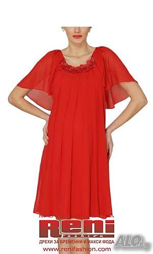 c5ed89860e0 Официална рокля за макси дами от шифон - модел 0581. Мода ...