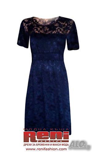 ae7ffbd8107 Официална рокля за макси дами от дантела - модел 0532. Мода ...
