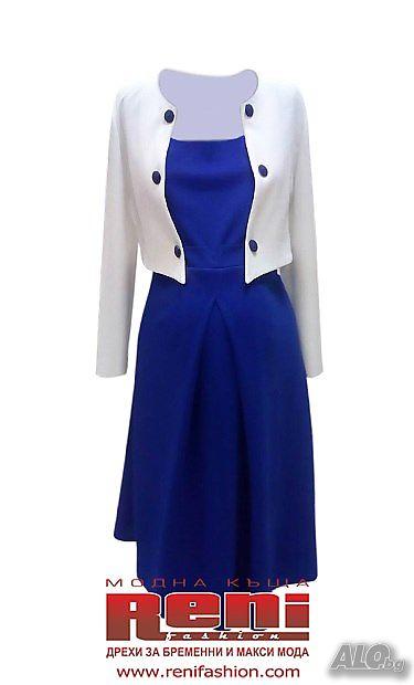 71942e478e5 Официална рокля за макси дами с вградено болеро - модел 059 XXXL+ ...